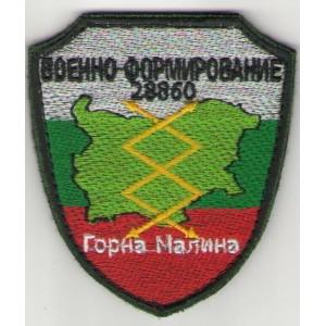 Знак на войсково формирование - 28860
