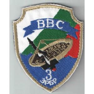 Знак на войсково формирование - ВВС