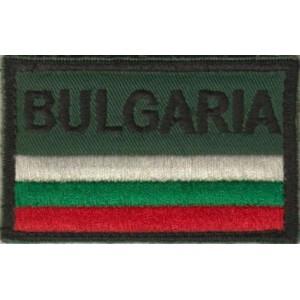 Бълг. Флаг с надпис Bulgaria