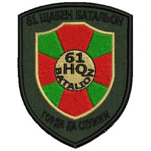 Знак на войсково формирование - 61HQ