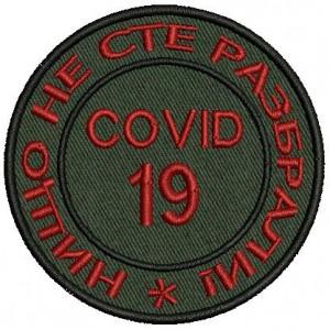 Пач - COVID-19